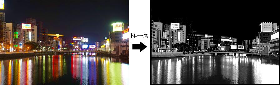 夜景夜の街並み使用例